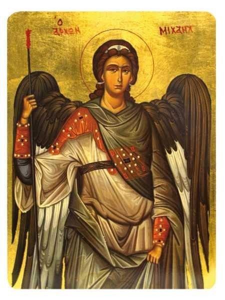 Icône dorée saint Michel Archange