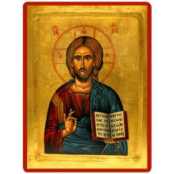 Icône Christ Pantocrator Creuse