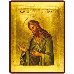 Icône Saint Jean-Baptiste