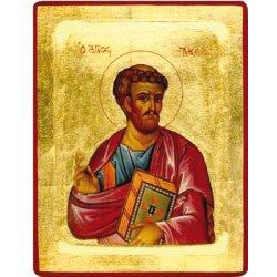 Icône Saint Luc évangéliste