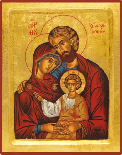 Icône byzantine de la sainte Famille